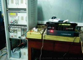 20kV开关柜环境监控整治改造 智能配电房监控系统
