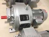德東電機強勁動力  YCT90-4B