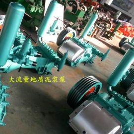 贵州黔东南柴动泥浆泵质保几年