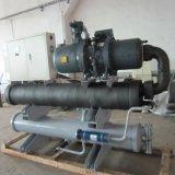 工業冷凍機_低溫冷凍機_螺杆式冷凍機