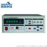 高精度直流低电阻测试仪/毫欧表/微欧计