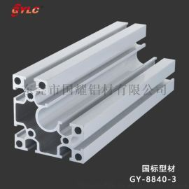 东莞流水线铝型材 定制铝材 加工厂家