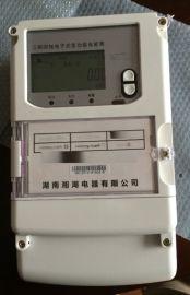 湘湖牌DTSY466-S 3×20(80)A三相电子式预付费电能表(射频卡)免费咨询