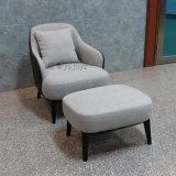 布艺单人休闲椅沙发椅布艺皮革定制