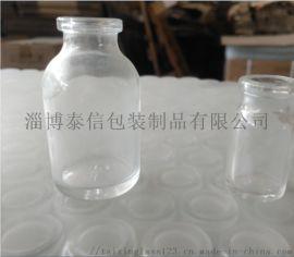 西林瓶模制瓶小药瓶钠钙玻璃瓶泰信牌
