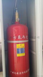大型广州七氟丙烷设备维修充装厂家/七氟丙烷充装
