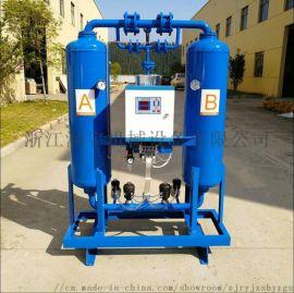 吸附式干燥机冷干机压缩螺杆空气除水除油高效