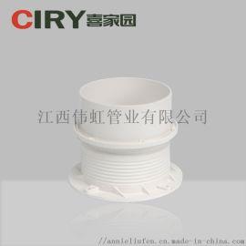 喜家园塑料PVC预埋直接套筒排水下水管配件止水节