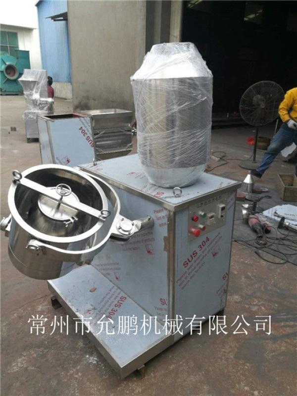 保健品原料混合专用三维运动混合机
