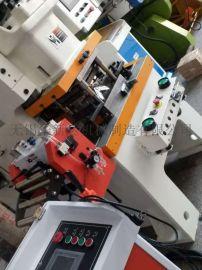 风管配件模具,全自动角码生产线,五金连续模具