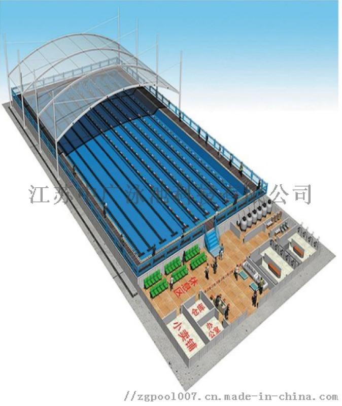 江苏中广泳池承建钢结构泳池和泳池场馆智慧改造