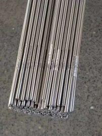 Sandvik 1RK91 医用不锈钢沉淀硬化