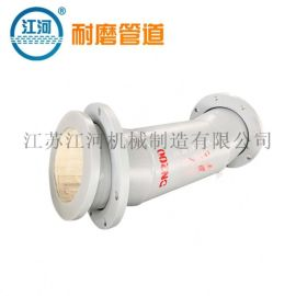 陶瓷管,陶瓷耐磨管厂,产品工艺成熟,江苏江河
