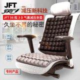 办公减压空气坐垫,3D立体久坐不累