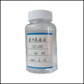 JP-255苯基甲基硅油|苯甲基硅油生产厂家