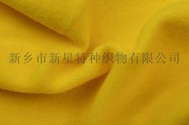 全棉阻燃绒布 手感柔软 质量保证