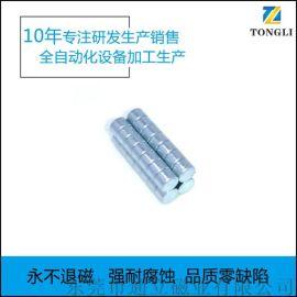 圆柱形磁铁 东莞圆形磁铁生产厂家 小型磁铁