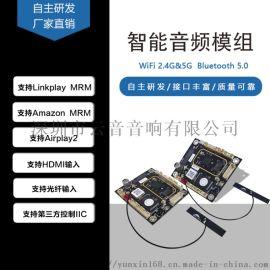 WiFi蓝牙音频模组Airplay2模块