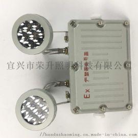 BAJ52防爆双头应急灯双头LED应急灯