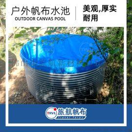结实耐用防水帆布鱼池刀刮布 养殖专业防水帆布鱼池