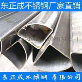 河源拉丝304不锈钢扇形管 78*78*R125