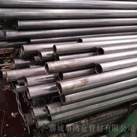 无缝精密钢管 小口径精密钢管 精密钢管35#