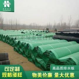 福州2公分车库排水板送货到工地免费寄样品