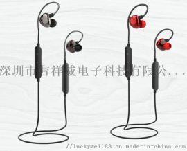 TWS无线蓝牙耳机P-2