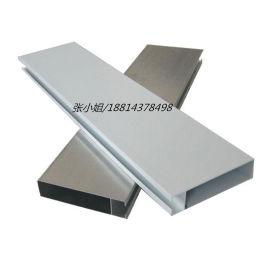 U型铝方通铝合金吊顶50*80铝方通格栅天花