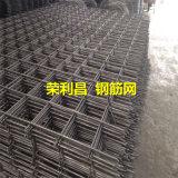 钢筋网,建筑钢筋网片,钢筋网批发价格