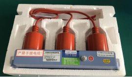 湘湖牌WSSX-402电接点双金属温度计电接点直型线路图