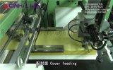 生产厂家练习本机器,打钉作业本