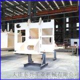 辽宁大连 机械焊接代加工企业
