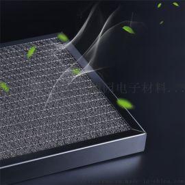 不锈钢抽油烟机滤网油烟分离器 蜂窝烟雾过滤器滤网