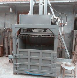 纸箱打包机 编织袋液压打包机 薄膜压块机