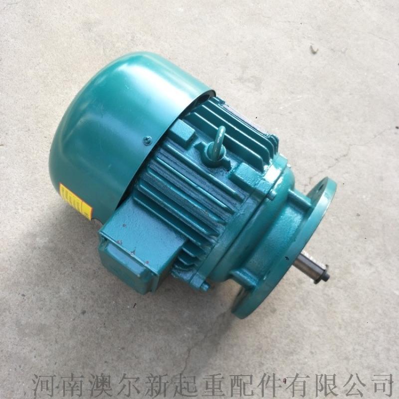 起重電動葫蘆電機 葫蘆起升電機 ZD型南京特種電機
