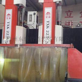 东骏高压平焊法兰生产厂家
