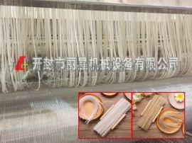 加工红薯粉条粉丝的生产线设备选丽星