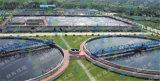 黑臭水体治理工程,山东尚科环境技术优势