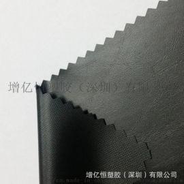 生产厂家供应 PVC压延膜 聚乙烯薄膜 皮纹复合压纹