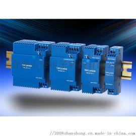 TDK DRL系列DIN导轨电源10-100W