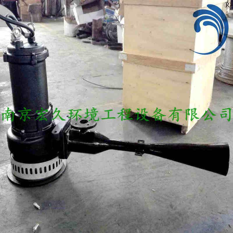 QSB潜水射流式曝气机原厂自耦移动式安装射流曝气机