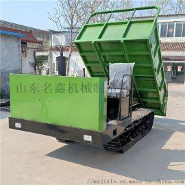 果园农用小型履带车 小型履带运输车