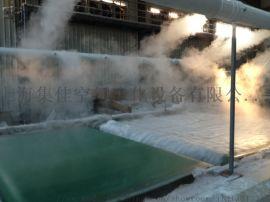 集佳工业超声波加湿器