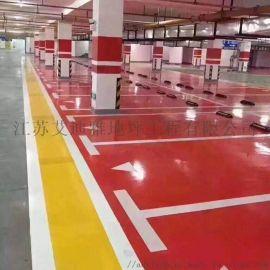 南通环氧地坪漆厂家承接如东地下停车场地面工程施工