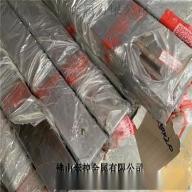 不鏽鋼管材,201方管,304圓管,異性管