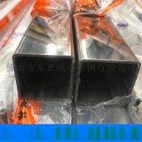 湛江304不鏽鋼製品方管,光面不鏽鋼製品方管現貨
