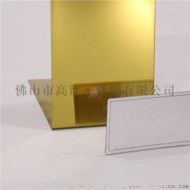 304镜面电镀钛金  高比不锈钢板