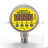 上海銘控數顯電接點壓力錶MD-S825E
