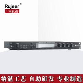 Rujeer R5 专业卡拉OK前级效果器
